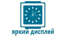 Часы watch dvr the smaller the better